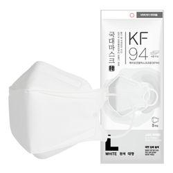 [50매] KF94 국대 미세먼지 마스크 3D 라이트