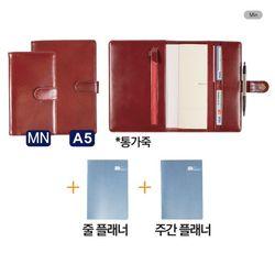 통가죽 지갑바인더 Mini 플래너2권 와인 브라운네이비