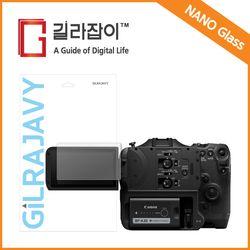 캐논 EOS C70 9H 나노글라스 보호필름 2매