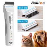 바비온 전문가용 저소음 고양이 이발기 강아지 바리깡 SBC-8860