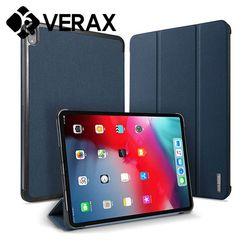 탭S7 FE T730 심플 베이직 도모 태블릿 케이스 T011