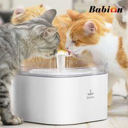바비온 반려동물 고양이 분수 정수기 J1