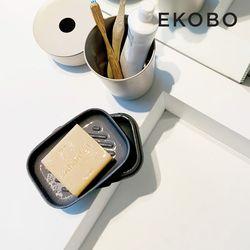 [에코보] 트래블 솝 박스 3color