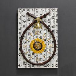 (kkkd030)저소음 코뚜레 훈민정음 시계