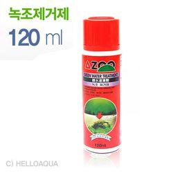 AZOO 녹조제거제 120ml-수초어항 수질 관리