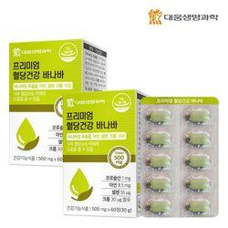대웅생명과학 혈당건강 바나바 추출물 60정 2박스(4개월분)