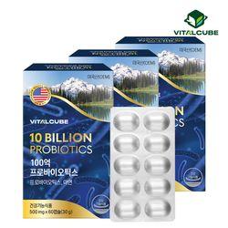 100억 프로바이오틱스 유산균 60캡슐x3개(6개월)