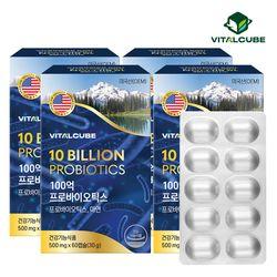 100억 프로바이오틱스 유산균 60캡슐x4개(8개월)