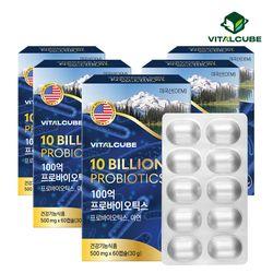 100억 프로바이오틱스 유산균 60캡슐x5개(10개월)