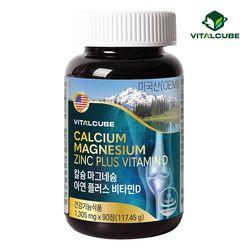코랄 칼슘 마그네슘 아연 플러스 비타민D 90정x1개(3개월)