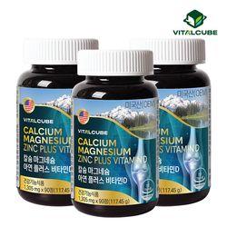 코랄 칼슘 마그네슘 아연 플러스 비타민D 90정x3개(9개월)