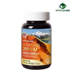 비타민D 2000IU 90캡슐x1개(3개월)