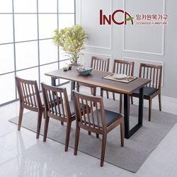 잉카가구 랑데뷰 장미나무 원목 우드슬랩 6인 식탁 세트 의자형