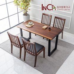 잉카가구 랑데뷰 장미나무 원목 우드슬랩 4인 식탁 세트 의자형