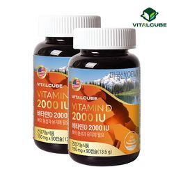 비타민D 2000IU 90캡슐x2개(6개월)