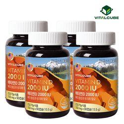 비타민D 2000IU 90캡슐x4개(12개월)