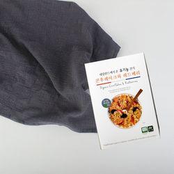 [무료배송] 유기농 콘후레이크와 레드베리 250g