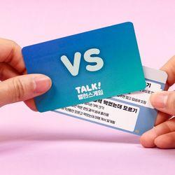 술게임 냥코 밸런스 게임 질문 카드
