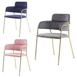 더조아 나나골드체어 디자인 인테리어 카페 벨벳 의자