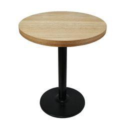 더조아 무늬목티테이블600원형3인치 인테리어 사이드 테이블