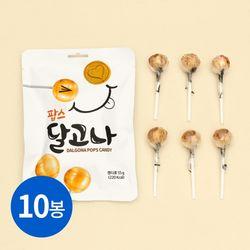 달고나 팝스 막대사탕 55g (6개입) x 10봉