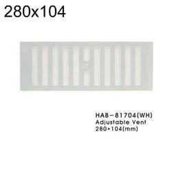 쇠부리그릴 PVC 개폐식 백색 중 280x104 81704 CB