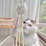 개달당 개냥이 낚시대장난감 리본끈 고양이장난감 리필