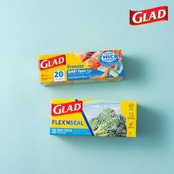 [글래드] 지퍼백 냉동중형+플렉스앤씰 냉동중형(35매)