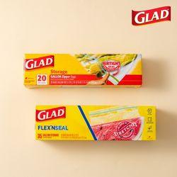 [글래드] 지퍼백 일반대형+플렉스앤씰 냉장대형(35매)