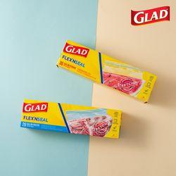 [글래드] 플렉스앤씰 대형세트(냉장+냉동)