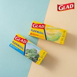[글래드] 플렉스앤씰 중형세트(냉장+냉동)