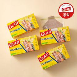 [글래드] 플렉스앤씰 소형 샌드위치백 (100매)4개세트