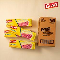 [글래드] 플렉스앤씰 냉장 대형(35매) 4개세트