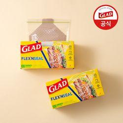 [글래드] 플렉스앤씰 소형 샌드위치백 (100매)2개세트
