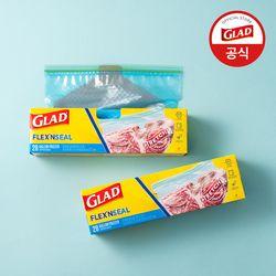 [글래드] 플렉스앤씰 냉동 대형(28매) 2개세트
