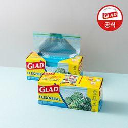 [글래드] 플렉스앤씰 냉동 중형(35매) 2개세트