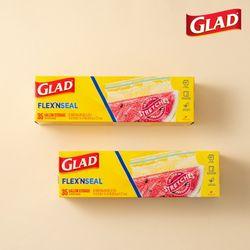 [글래드] 플렉스앤씰 냉장 대형(35매) 2개세트