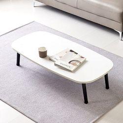 레오 타원형 접이식 거실테이블