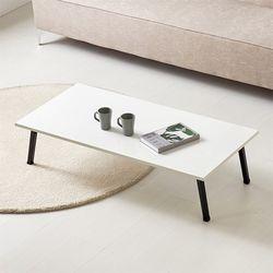 레오 사각접이식 거실테이블