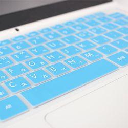 엘리트북 845 G7-2F1M2PA WIN10용 말싸미 문자키스킨
