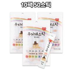 고양이 저염츄르 무지개스틱 10팩 대용량 50스틱