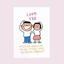 [drawingpaper] A3 포스터 - love you
