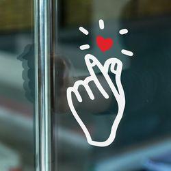 손가락하트 뿅뿅 귀여운 일러스트 인테리어 스티커 small