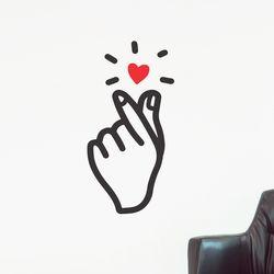 손가락하트 뿅뿅 귀여운 일러스트 인테리어 스티커 medium