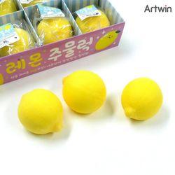 2000 레몬 주물럭 BOX(12)