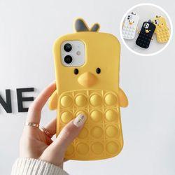 아이폰12 11 pro max xs 8 병아리 팝잇 뽁뽁이 케이스
