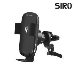 SIRO 15W 차량용 무선충전 스마트폰 거치대