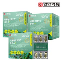 일양약품 프라임 식물성 미세조류 오메가3 60캡슐 3박스