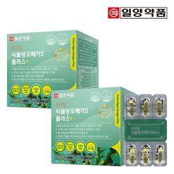 일양약품 프라임 식물성 미세조류 오메가3 60캡슐 2박스