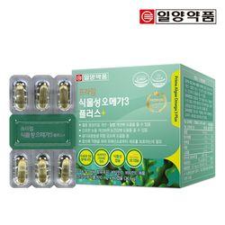 일양약품 프라임 식물성 미세조류 오메가3 60캡슐 1박스